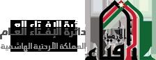 حكم استعمال البخاخ للصائم Logo